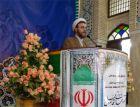 امام پرچم مبارزه با استکبار به سرکردگی امریکا را برافراشت